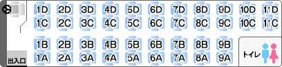 座席配置図・室内設備の図