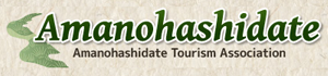 Amanohashidate Tourism Association