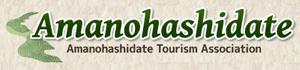 Amanohashidate Tourism Association