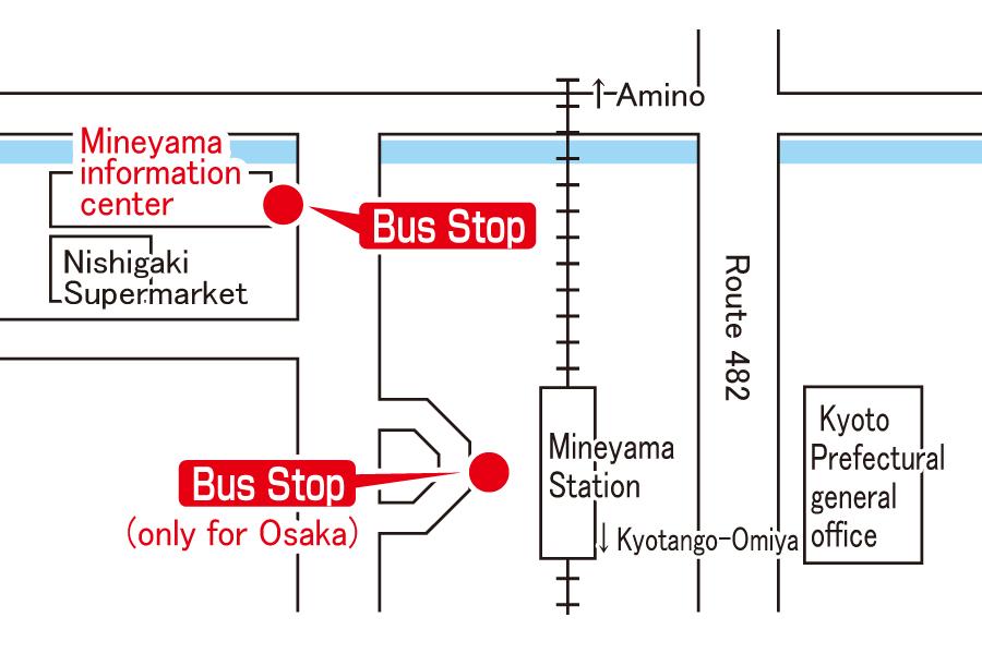 Bus stop:Mineyama Information Center & Mineyama Station