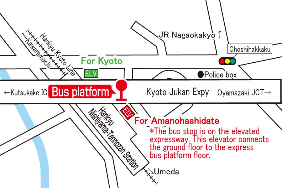 Bus stop:Kosoku Nagaokakyo