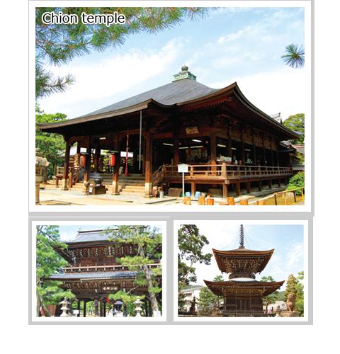 Chion temple