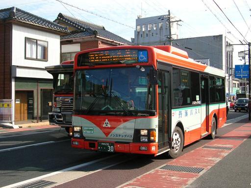 Tankai Bus